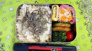 Gambar cover 【お弁当】子供のお弁当!冷凍食品使ってお手軽時短料理~卵焼き【Lunch Box・obento】