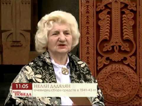 Удивительная история об армянской церкви во время войны - Марафон