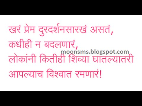 s p khurpe 39 s quote in marathi spoken english learning