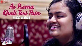 Ae Prema Khali Tori Pain - Studio Version | Tu Kahide I Love You | Bishnu & Ananya