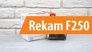 распаковка видеорегистратора Rekam F250 / Unboxing Rekam F250