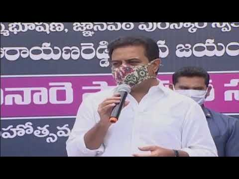 Minister KTR laying foundation stone for Dr C Narayana Reddy Cultural Centre