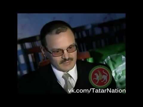 АНАЕМ - татарский сайт знакомств для серьезных отношений