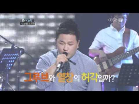 110827 Kyuhyun won