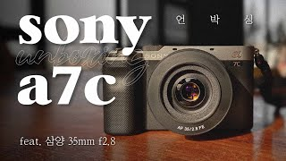 영상 디자이너의 첫 카메라 소니 a7c 언박싱! fea…