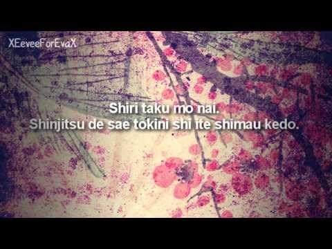 Dear -Mika Nakashima Lyrics