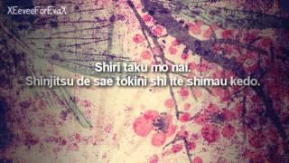 Dear -  Mika Nakashima Lyrics