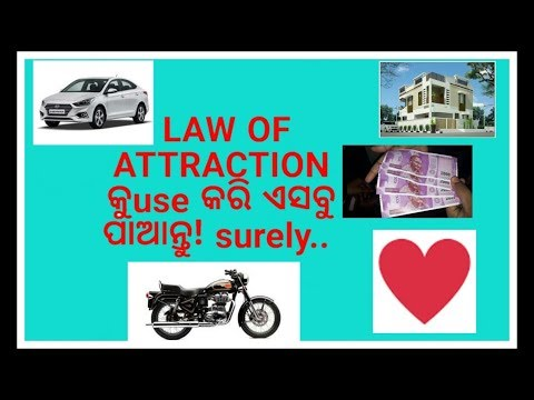 How to use law of attraction in a proper way and archive a lot of success in life ! In odia