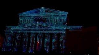 Большой театр. Световое шоу. Фестиваль «Круг света 2018». 3D Mapping
