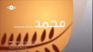 Muhamed Pbuh Waheshna Maher Zain - REMIX Voclas VS Karaoke by Coumiitii La Aiss.mp3
