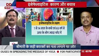 Charcha Mein A discussion on Encephalitis in Bihar
