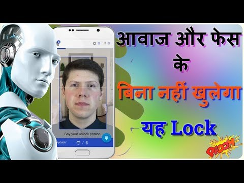 AppLock Face & Voice Recognition Double Security Lock For Android Mobile