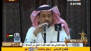الشاعر لافي حمود الغيداني الحرب وقصيدته فى حفل مزايين ابل حرب سعود غالب بن حبيتر