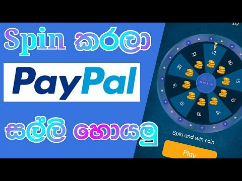 Spin And Earn Free Paypal Money Spin Lucky Wheel Sinhala Youtube