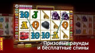онлайн игра 1000 на деньги онлайн
