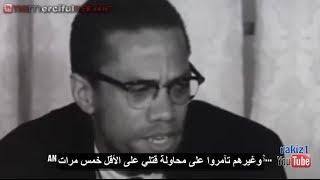 Malcolm X after return from Mecca مالكوم إكس بعد عودته من مكة المكرّمة