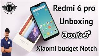 Xiaomi Redmi 6 Pro Unboxing & initial impressions ll in telugu ll