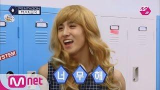 Pentagon Maker M2 Pentagonmaker Yeo Ok Yeo One S Passionate Kiss Scene Ep7 Individual Round Mi