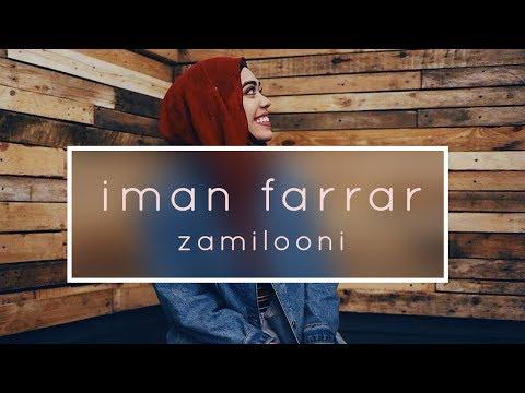 Iman Farrar - Zammilooni (Cover)