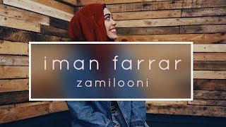 Iman Farrar Zammilooni Cover