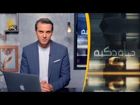 حياة ذكية - عرض لآخر التطورات التكنولوجية في الساحة الرياضية  - 20:54-2019 / 8 / 14