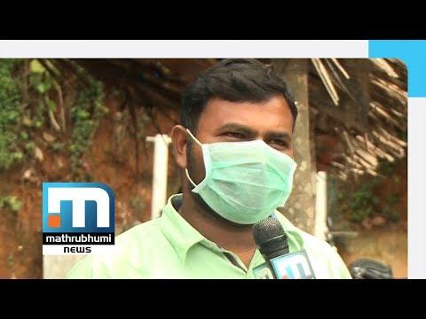 Nipah Virus: TN Intensfies Inspection At Border Checkposts| Mathrubhumi News