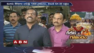No Clues Found Over Govinda raju temple Three golden crowns | ABN Telugu
