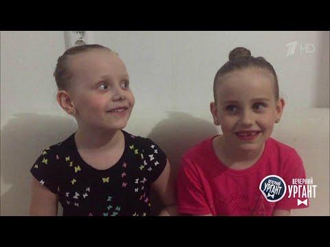 Как появляются дети видео