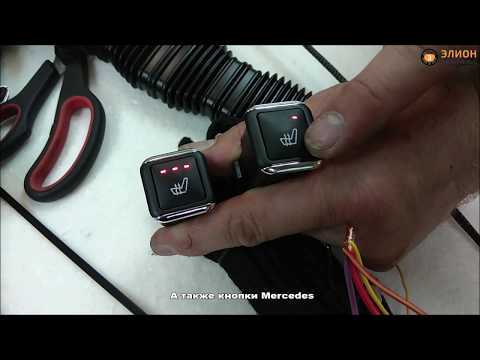 Установка комплекта вентиляции в сиденья Jaguar XF