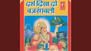 Shri Ram Mere Ghar Aayenge