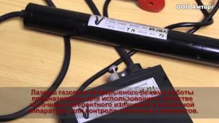 видео Газовый лазер на смеси гелия и неона