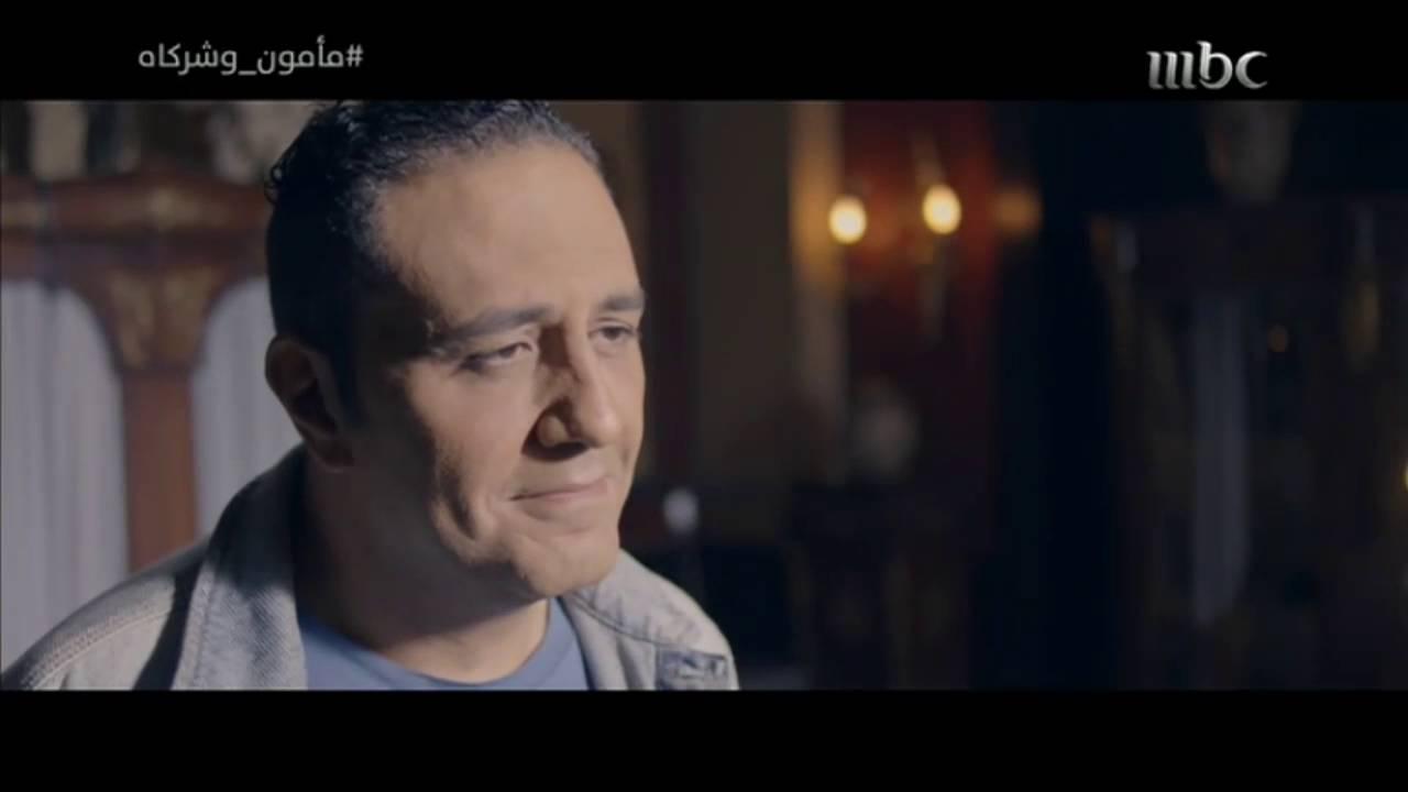 الحلقة 19 - #مأمون_وشركاه - عصافير مأمون مباشر ابو العطا لا حد يقدر يمسكها والى حد يقدر يشوفها ابدا