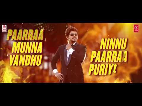 Bairavaa 2017 Tamil Movie Starring Vijay...