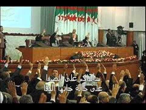 Dissidenten Lem Chaheb Sahara Elektrik