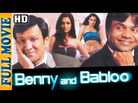 Benny & Babloo 2010 (HD) - Full Movie - Rajpal Yadav - Kay Kay Menon -Superhit Comedy Movie