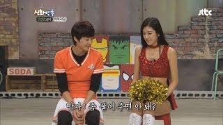 [JTBC] 신화방송 (神話, SHINHWA TV) 43회 명장면 - 김연정 고수의 애교 댄스♥