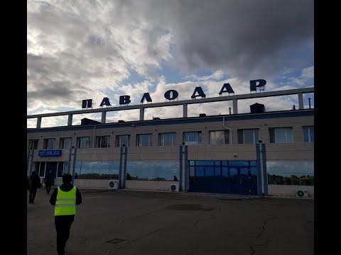 Мальдивы отменяются, жена хочет в Павлодар. #Казахстан #аул #Павлодар