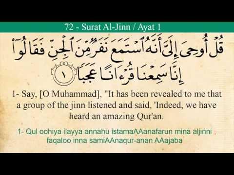 Quran : 72 Surat Al Jinn (The Djinn) Arabic to English Translation and Transliteration