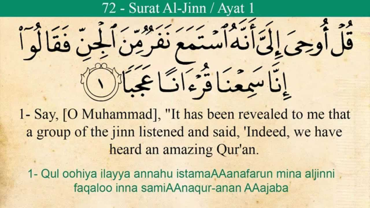 Quran : 72 Surat Al Jinn (The Djinn) Arabic to English Translation and  Transliteration