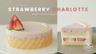 딸기🍓 샤를로트 케이크 만들기 : Strawberry charlotte cake Recipe - Cooking tree 쿠킹트리*Cooking ASMR
