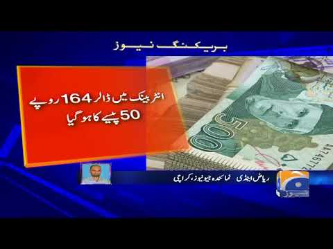 US dollar continues to rise, reaches Rs164.50 in interbank market