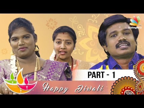 Madurai Muthu's Diwali Pattimandram 2016 - Part 1