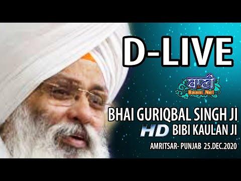 D-Live-Bhai-Guriqbal-Singh-Ji-Bibi-Kaulan-Ji-From-Amritsar-Punjab-25-Dec-2020
