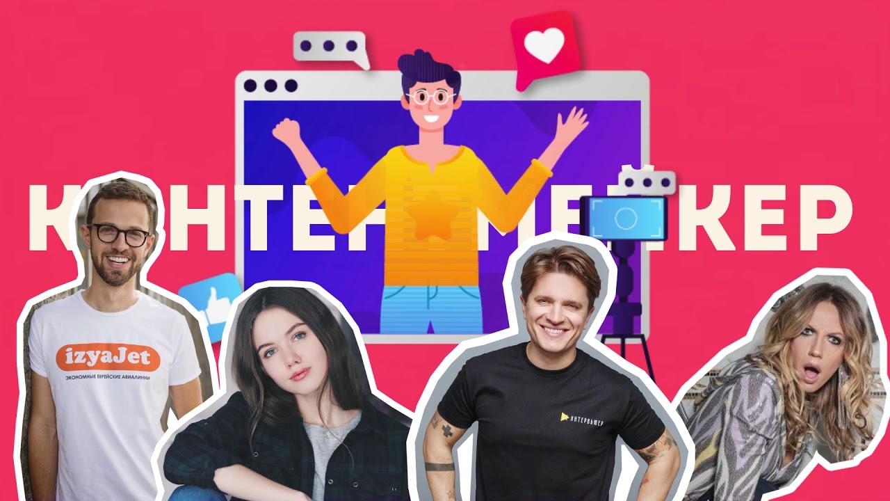 Безкоштовна Школа YouTube Блогера в п'яти містах України