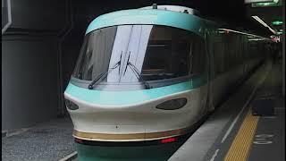 電車でGO! プロフェッショナル版 AI アップスケーリング エンディング JR京都線 特急 東海道線特急