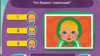 Игра МАТРЕШКА 43-45 уровень