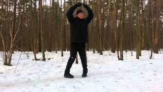 Танец Перемен
