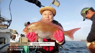 Hodong and the Sea | 鎬童出海記