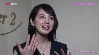 ドラマや映画で活躍されている桜庭ななみさんが、台湾ドラマに出演しま...