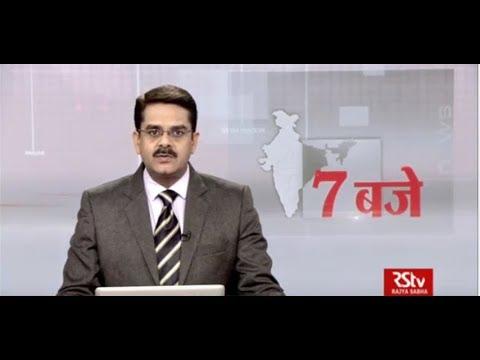 Hindi News Bulletin | हिंदी समाचार बुलेटिन – Sep 14, 2018 (7 pm)
